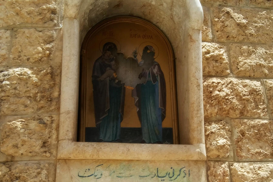 Icono destruido en el Monasterio de Santa Tecla (Foto: Pablo Sapag M.)
