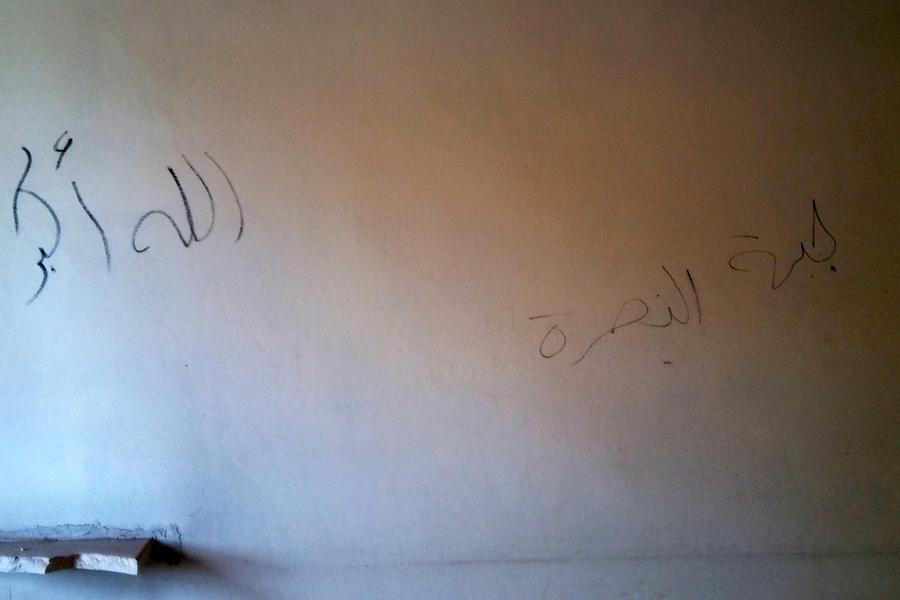 Proclamas de Jabhat al Nusra en una estancia del Convento de Santa Tecla (Foto: Pablo Sapag M.)