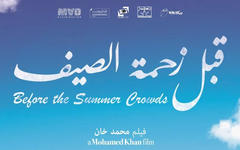 "Cartelera de Jueves: ""Before The Summer Crowds"""