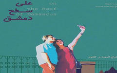 "El film ""On the Roof of Damascus"" gana premio en el Festival Internacional Tataouine"
